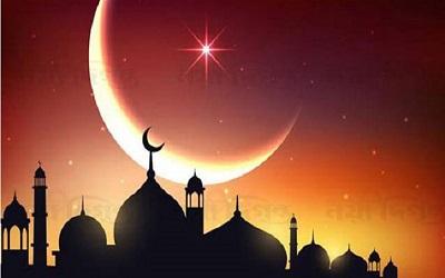 সেহরি ও ইফতারের সময়সূচি প্রকাশ করেছে ইসলামিক ফাউন্ডেশন