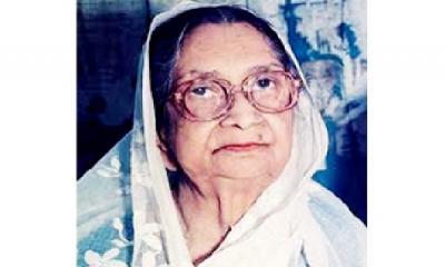 কবি বেগম সুফিয়া কামালের ১১০ তম জন্মবার্ষিকী আজ